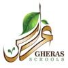 Gheras