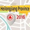 Heilongjiang Province 離線地圖導航和指南
