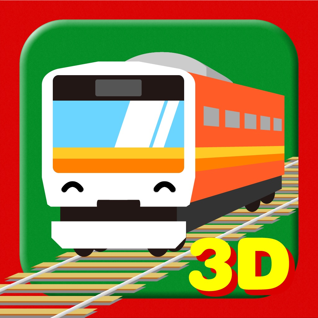 touch train 3d full version funny educational app for baby infant on the app store. Black Bedroom Furniture Sets. Home Design Ideas