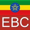 ETV / EBC Ethiopian TV Live