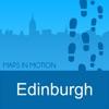Edinburgh on Foot : Offline Map