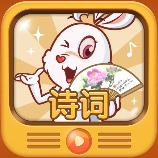 网趣童谣3岁第1期【幼儿教育】