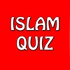 Islam Quiz English