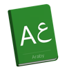 Araby : Arabic English Dictionary
