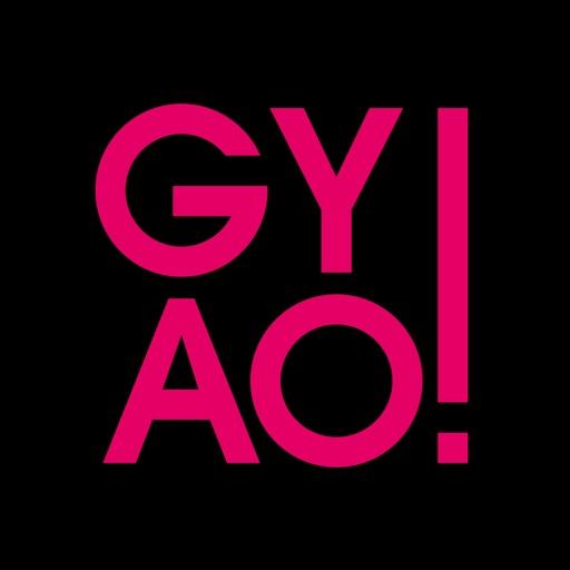 GYAO! アニメや映画の動画を無料で楽しむならギャオ
