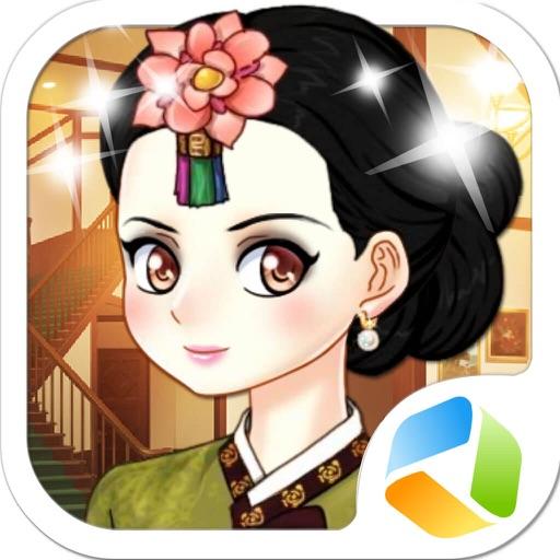 Princess Makeovers iOS App