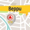 Beppu Offline Map Navigator and Guide