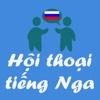Hội thoại tiếng Nga
