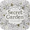 秘密花园 - 涂了个色