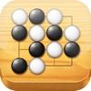 Go Classic - Oriental Board Game