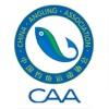 CAA会员装备中心