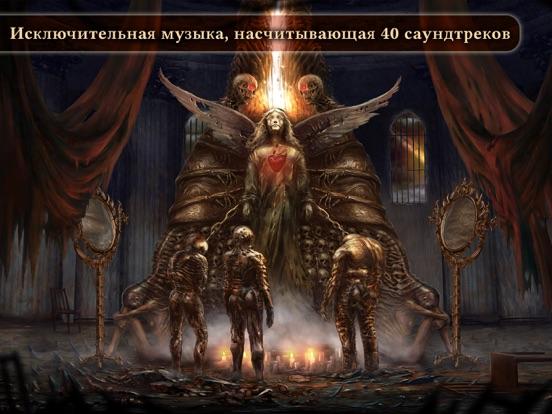 Скачать Tormentum - Mystery Adventure