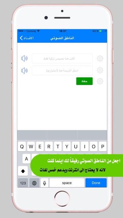 تعلم اللغة التركية مجانالقطة شاشة5