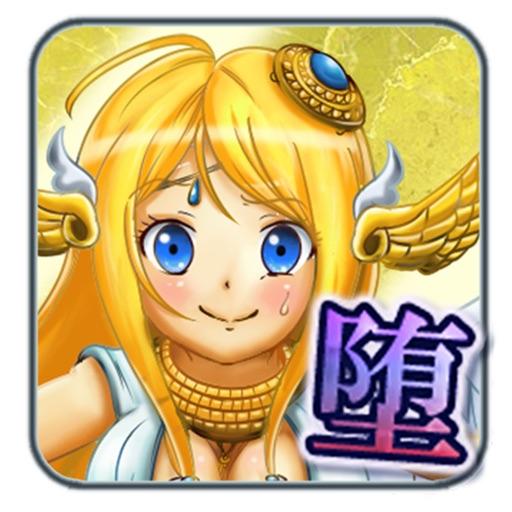 Training left-darkness fell Goddess iOS App