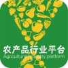 农产品行业平台