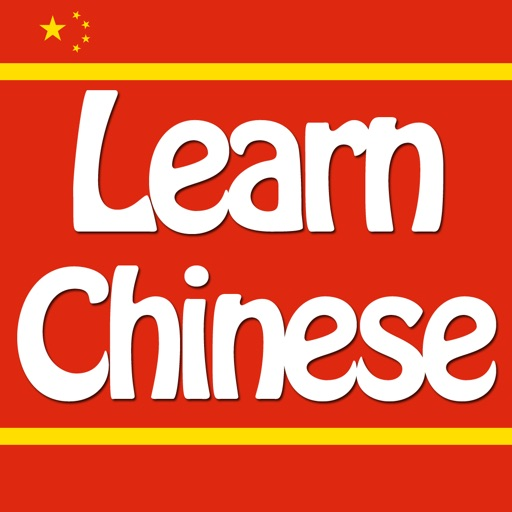 Learn Mandarin Chinese for Beginners