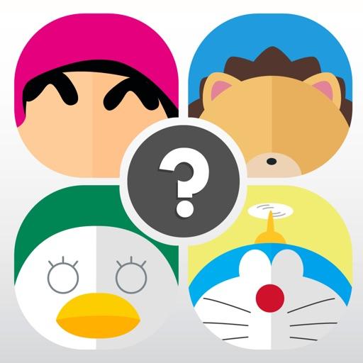 Japan guess game