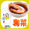 广东体育觅食下厨房HD 萌宝辅食舌尖上的中国日日煮回家吃饭