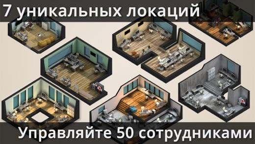 Game Studio Tycoon 3 – Gaming Business Simulation Screenshot