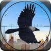 街のカラス狩り:無料森の鳥の狙撃シューティングゲーム