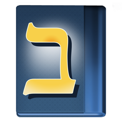 Bencher - Status Bar Menu Birkat HaMazon - ברכת המזון ברכון
