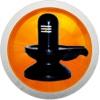 Thiruvasagam Lord Shiva