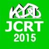 第31回日本診療放射線技師学術大会