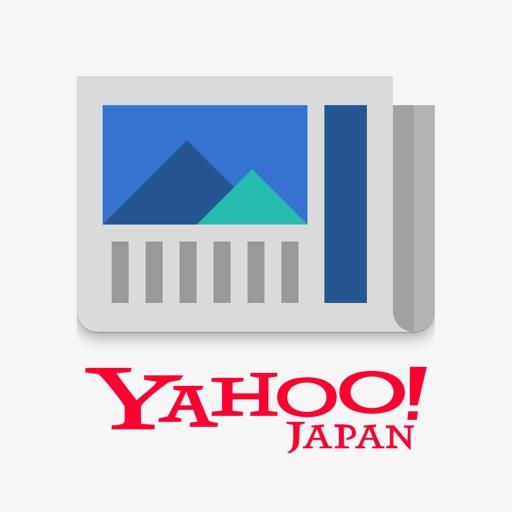 Yahoo!ニュース / 重要ニュースも、好みのニュースも!