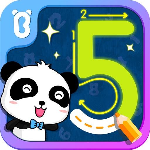 我会写数字—宝宝巴士-幼儿数学启蒙早教必备儿童-宝宝找数字 宝宝巴