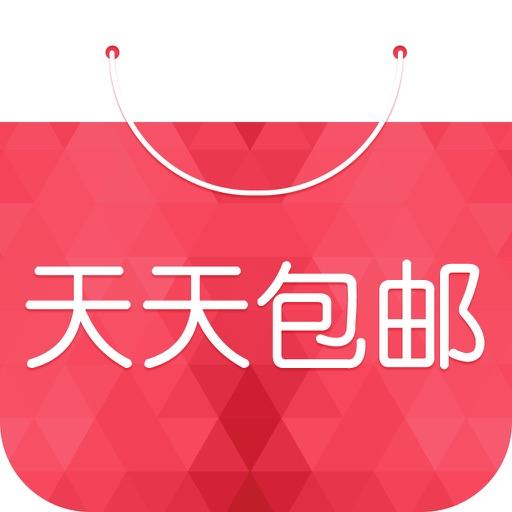 天天包邮-一个告诉你去哪儿可以买到美团女装饰品鞋子礼物的app
