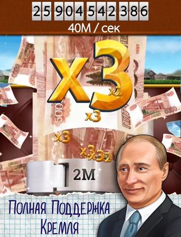 Олигарх: Поддержка Кремля на iPad