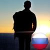 aprender ruso rápidamente -- Rusia  viajes manual