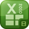 Video Training for Microsoft Excel 2010