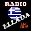 Ελλάδα Ραδιόφωνο - Free - Greece Radio Stations