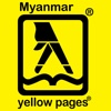 Imex Myanmar Yellow Pages