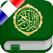 Coran Tajwid et Tafsir en Français, en Arabe et en Transcription Phonétique - القران الكريم تجويد