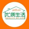 优质生活.中国(HD)