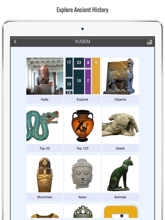 British Museum Guide Screenshot