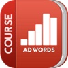 Course for Google Adwords
