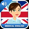 Apprendre l'Anglais Médical pour communiquer et soigner - MosaLingua