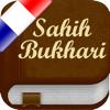 Sahih Al-Bukhari en Français et en Arabe, +7500 Hadiths et Citations du Coran (Lite) - صحيح البخاري