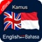 App Icon for English Indonesian Offline Dictionary - Kamus Bahasa Inggris App in Belgium IOS App Store