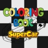 Coloring Page Kid Game Super Car Maserati Version