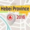 Hebei Province 離線地圖導航和指南
