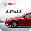 BAIC D50