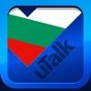 uTalk Classic Lernen Sie Bulgarisch