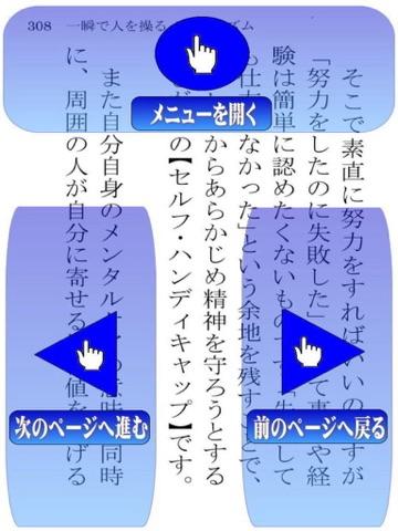 http://is2.mzstatic.com/image/thumb/Purple69/v4/b1/8a/9e/b18a9e75-a12f-749e-5b30-96ba3e5d9e1d/source/360x480bb.jpg