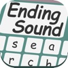 Ending Sound Search