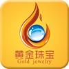 黄金珠宝微商城