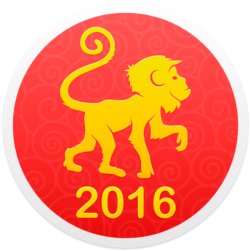 Chinese New Year Collage - Shape Transformation PRO
